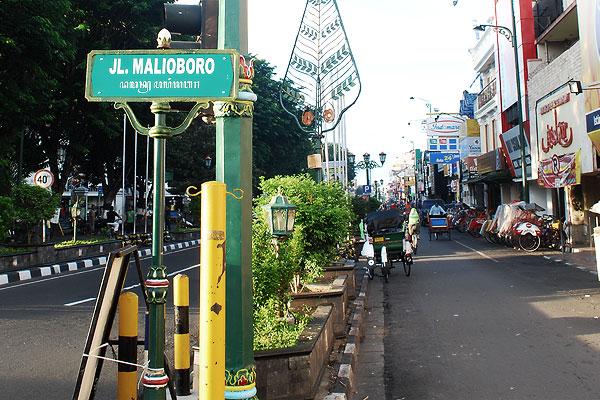 2 Days tour: Borobudur tour –  kali biru -taman sari west cestle – back hotel – rest – then marioboro street at night  –  jogja palace (kraton                         jogjakarta) –  goa jomblang or  goa pindul.